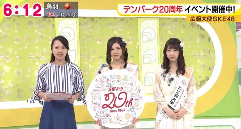 名古屋テレビ『ドデスカ!』にSKE48北川綾巴、熊崎晴香が出演!【動画あり】