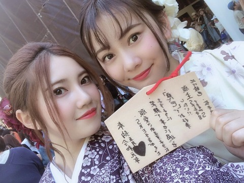 SKE48松本慈子「慈巴でお仕事したいな。。。」