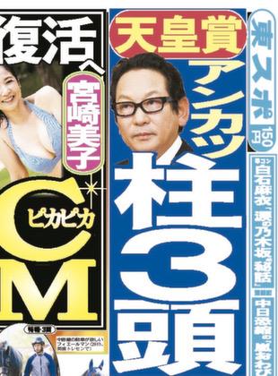 【SKE48】末永桜花は令和のヘプバーン⁉
