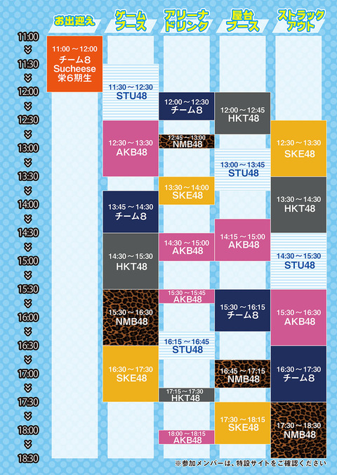 timetable_event