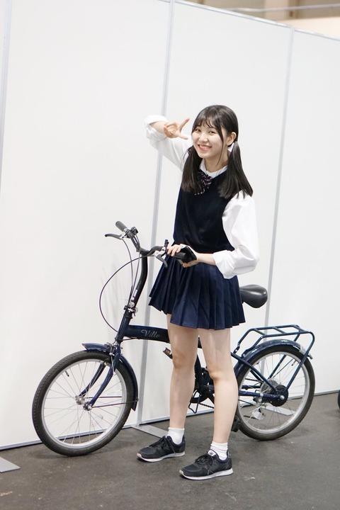 青春の自転車フォルダを解放するか・・・