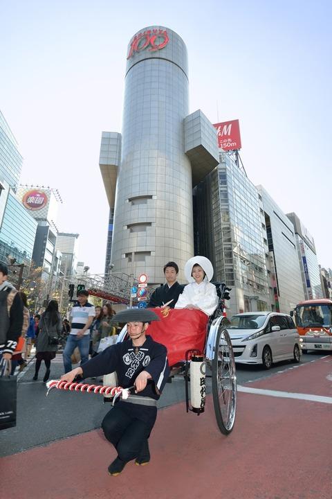 渋谷の結婚式