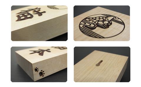 猫家紋表札
