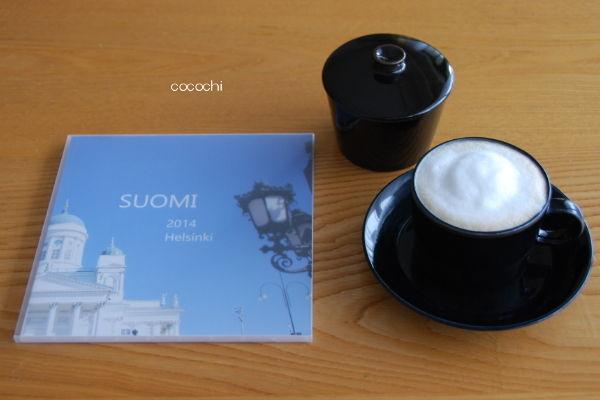 20140524_フィンランドMY BOOK 02