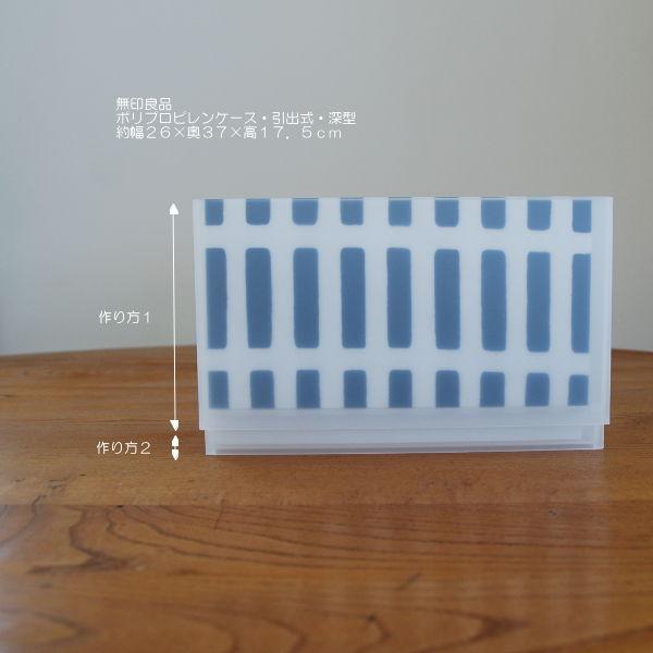 ポリプロピレンケース・引出式・深型 (V)約幅26×奥37×高17.5cm
