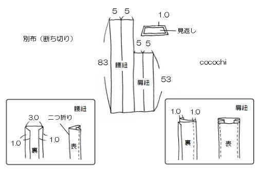 20140312_エプロン寸法図04