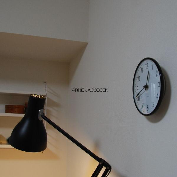 5 rosendahl arne jacobsen. Black Bedroom Furniture Sets. Home Design Ideas