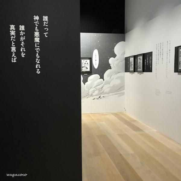 201907_324