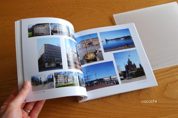 20140524_フィンランドMY BOOK 07