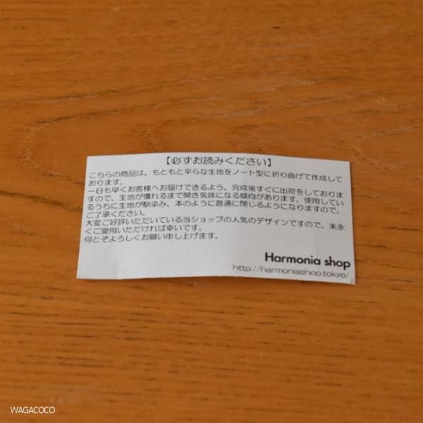 201611_052