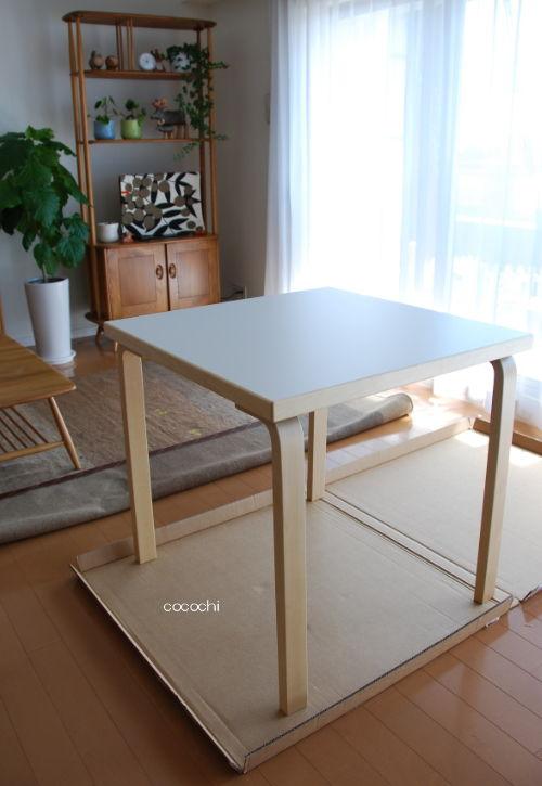 20140306_artek テーブル組み立て09