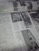 58f1ecb6.jpg