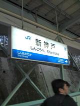b46523c9.jpg