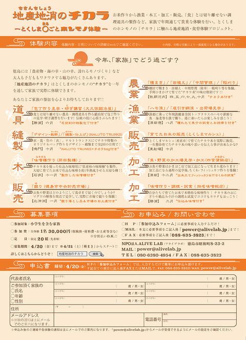 power_info