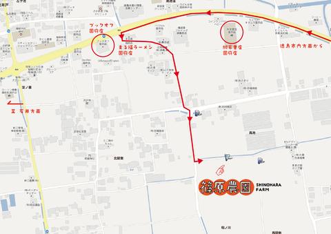 篠原農園経路図(参加者用)