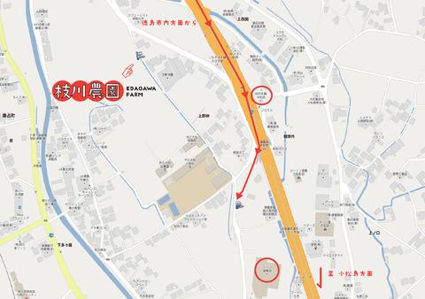 枝川農園マップ