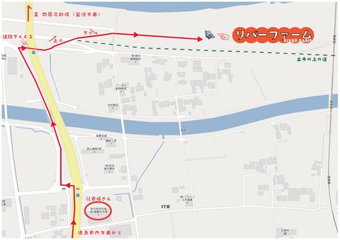 リバーファーム経路図