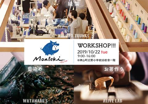 workshop_large