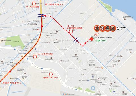 藤原農園map