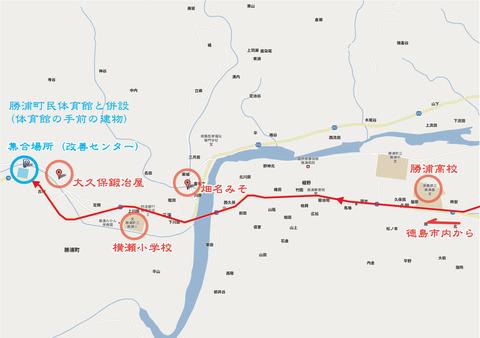 勝浦(経路図)2