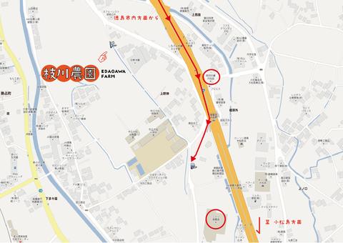 枝川農園経路図(参加者用)