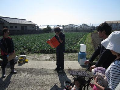 仁木農園1110161