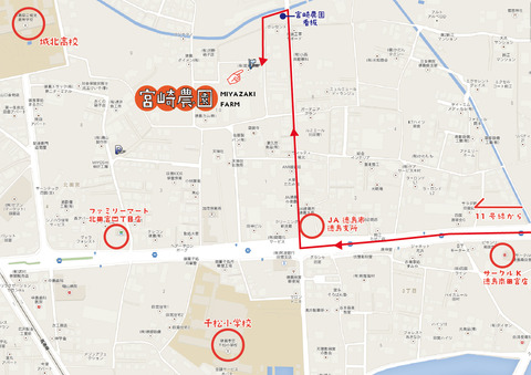 宮崎農園経路図1
