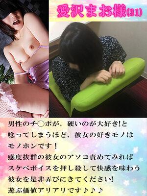 S__8929325
