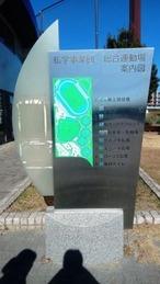 2018011403
