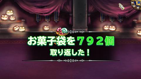 10月10日 (11)