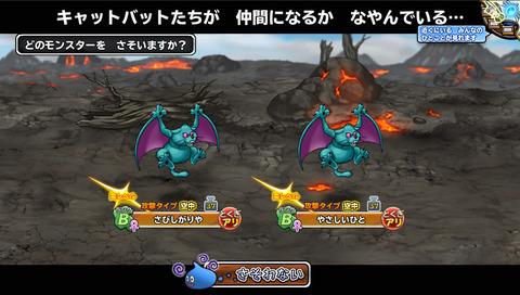 強敵イベント 5月31日 2枚目