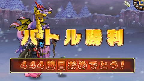 12月30日 (3)