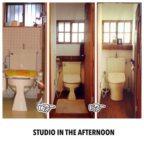 トイレ歴史