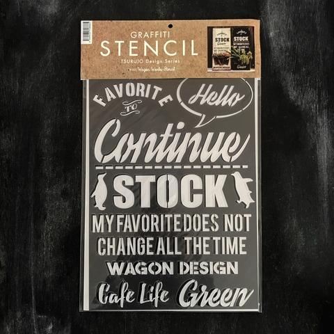 stock 1