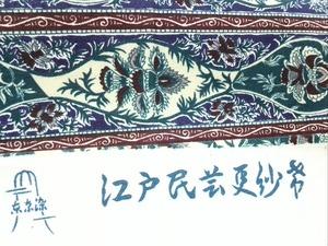 KIMG0161