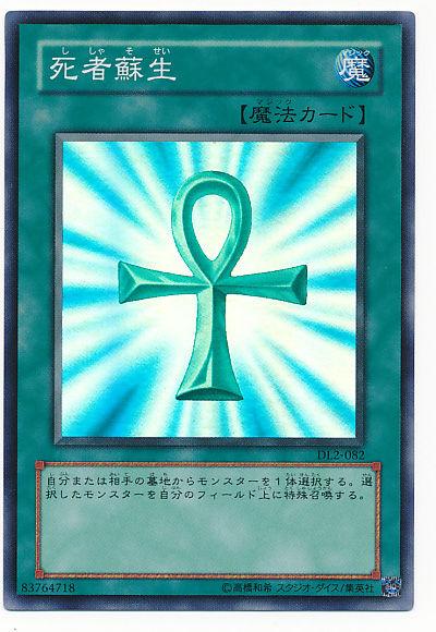 card100003769_1