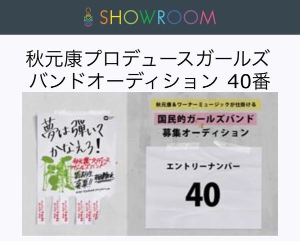 399dfa5a-s.jpg