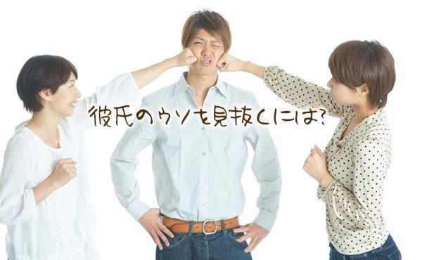 140912_uwakibareru-kansatu