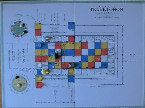 テレクトノン1202