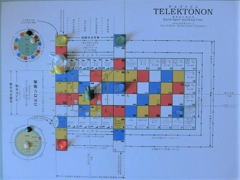 テレクトノン1228