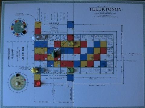 テレクトノン1201