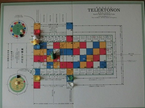 テレクトノン1128
