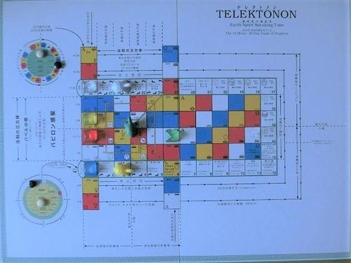 テレクトノン1203