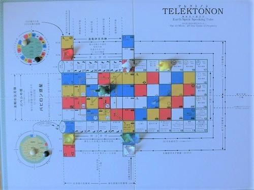 テレクトノン1220