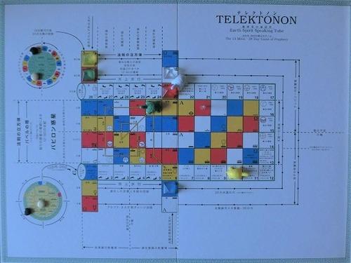 テレクトノン1210