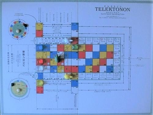 テレクトノン1205
