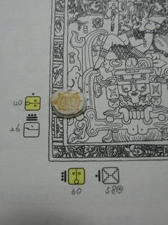 CIMG1509