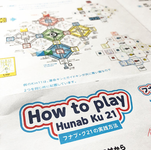 NoukatsuHunabKu21_1