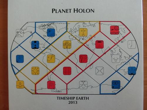 惑星のホロン