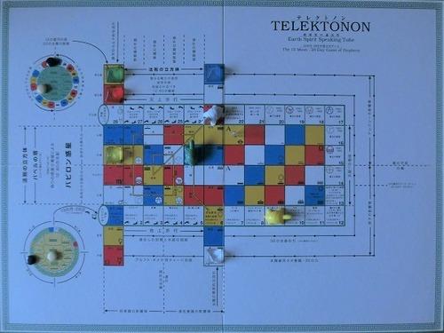 テレクトノン1209